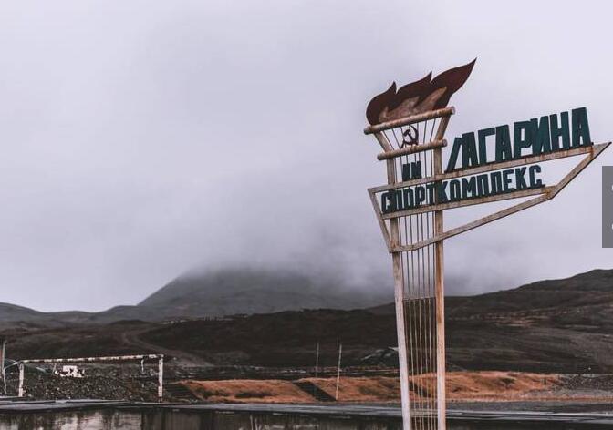"""这个建在挪威的苏联小镇 一夜之间竟成""""鬼城""""!"""