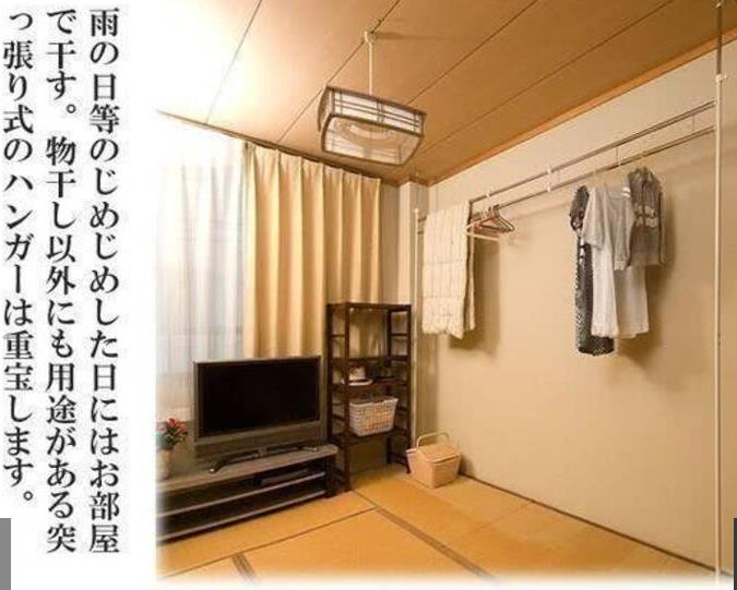 日本人从不在阳台放洗衣机晒衣服,室内只要1�O就行